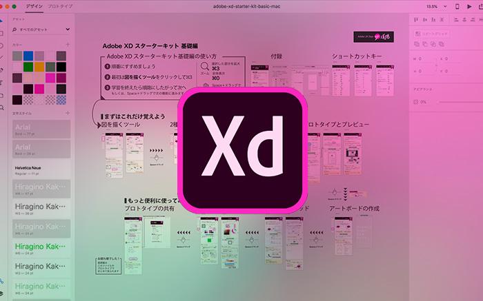 baku-blog_adobeXD_download_main