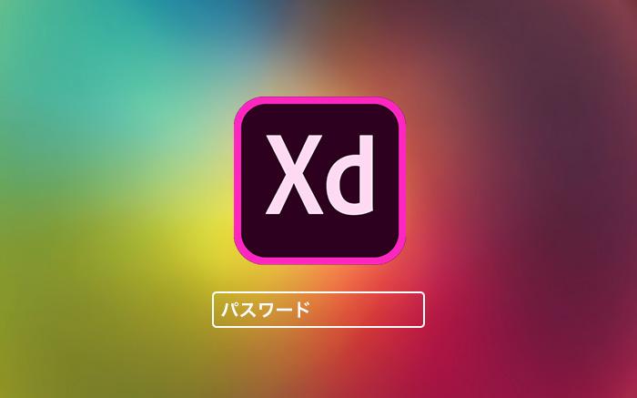 baku-blog_adobeXD_main