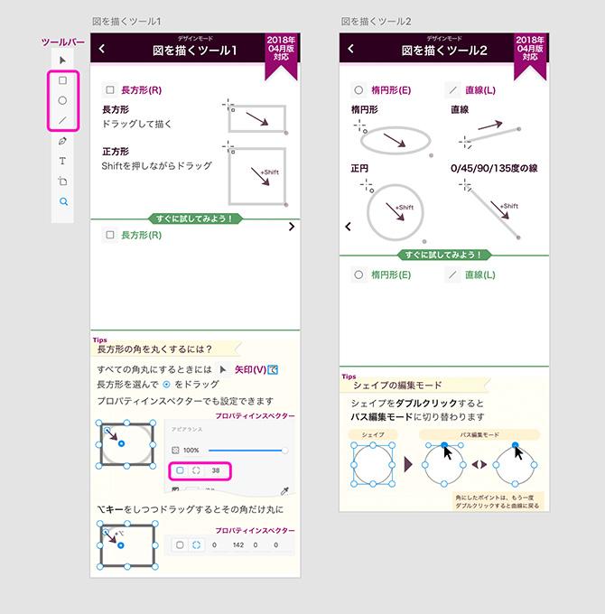 baku-blog_adobeXD_download2