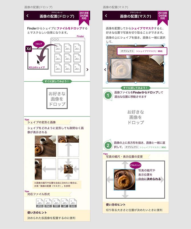 baku-blog_adobeXD_download3