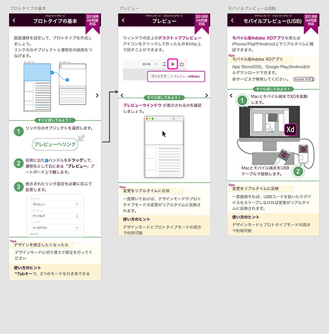 baku-blog_adobeXD_download4