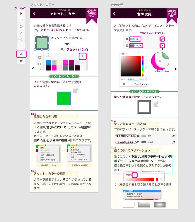 baku-blog_adobeXD_download6