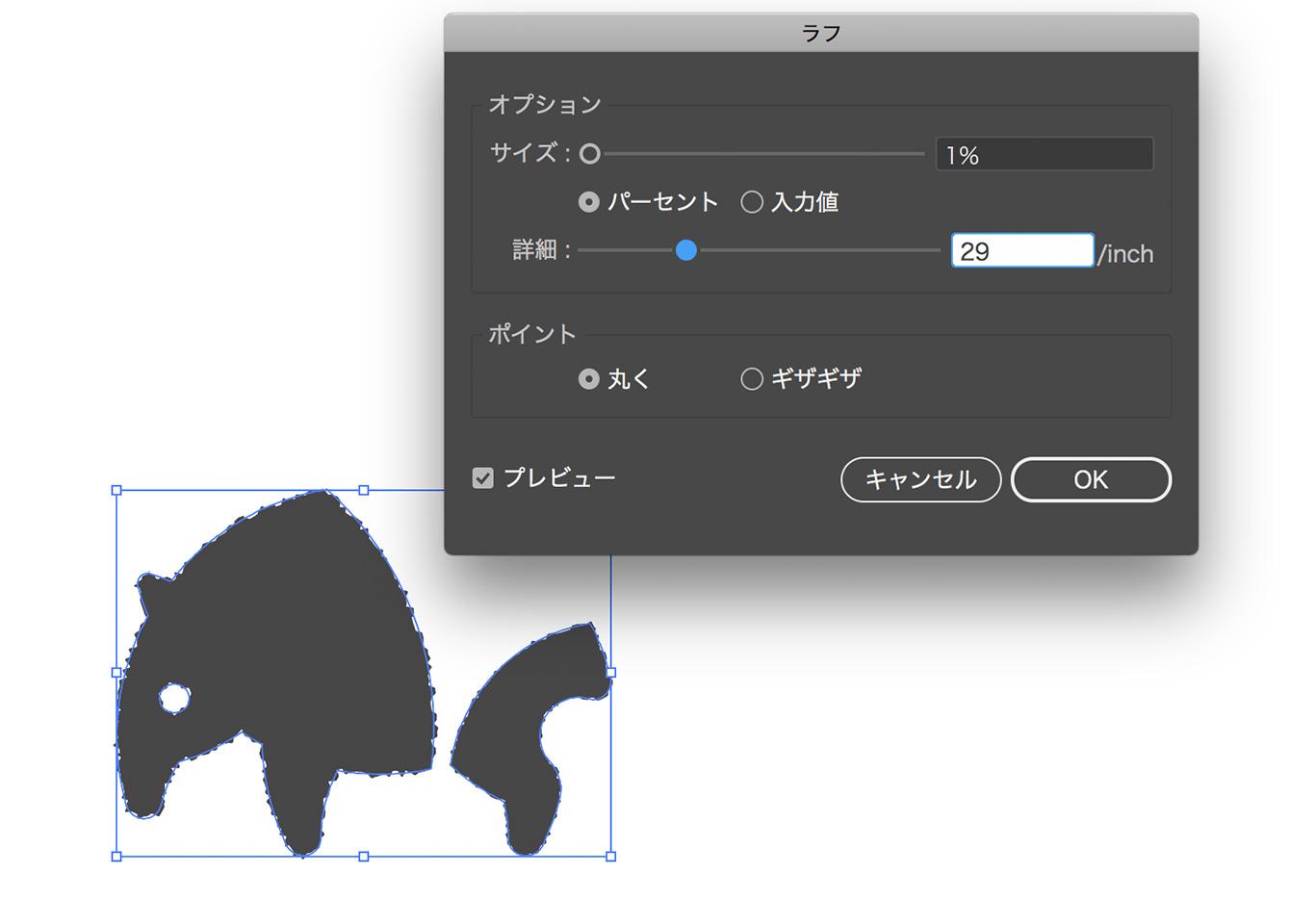 baku_Illustrator_rough2