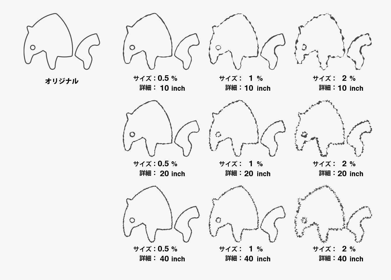 baku_Illustrator_rough3