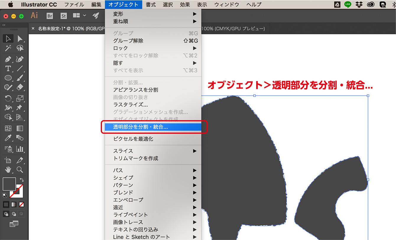 baku_Illustrator_rough5