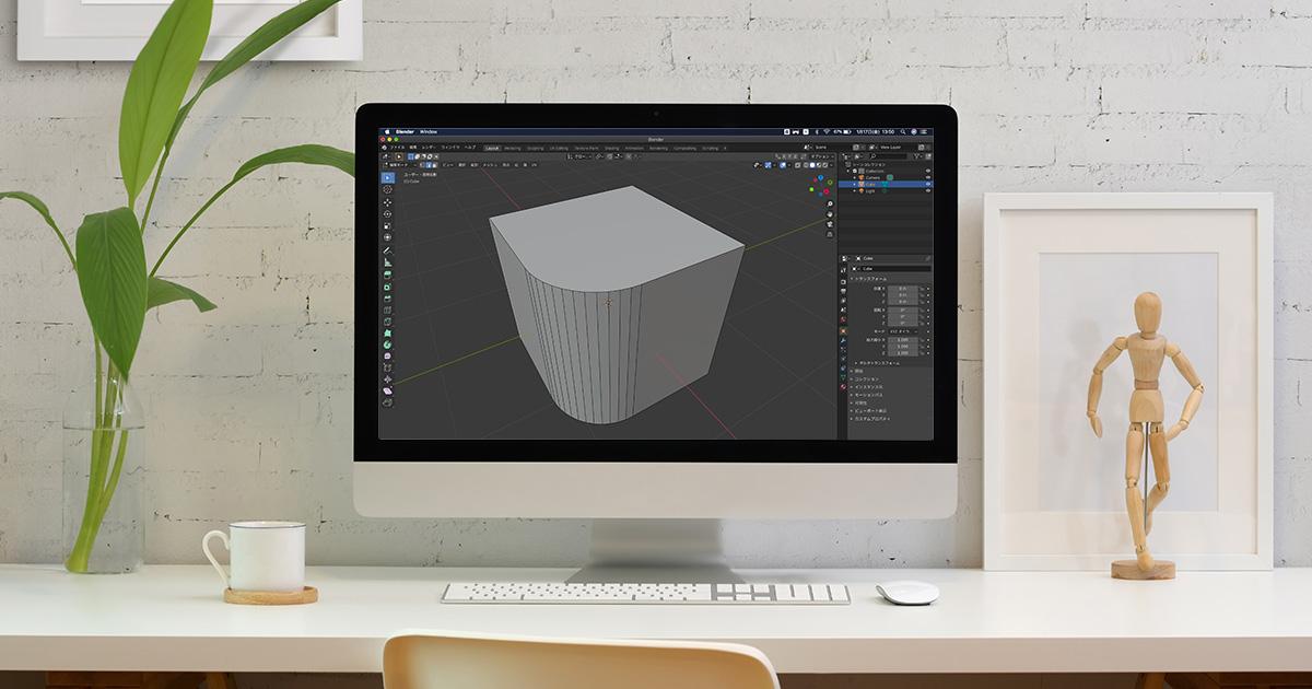 【blender2.81】メッシュの角を丸める方法(ベベル)のイメージ画像