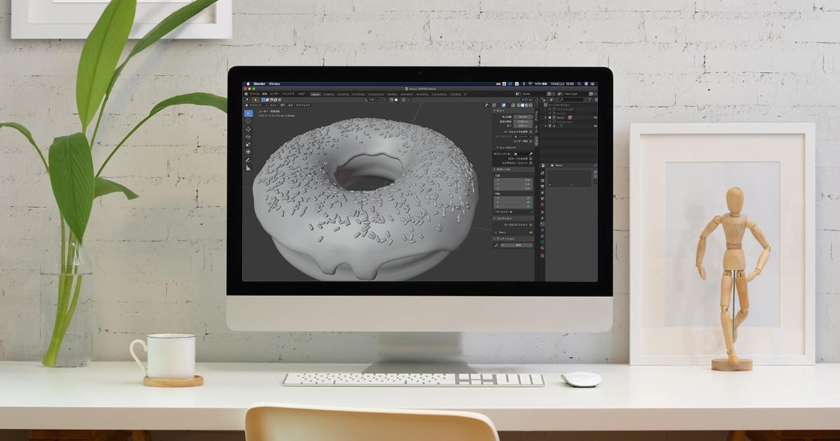 パーディクルでオブジェクトをランダムに配置するイメージ画像