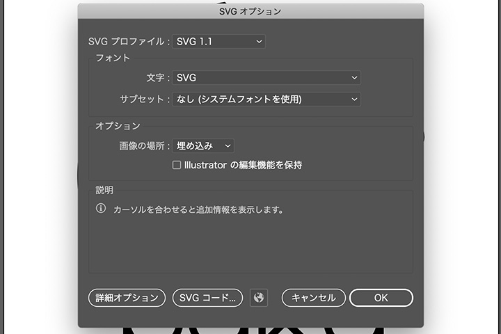 【blender2.81】aiデータを取り込んで立体にする方法の画像1