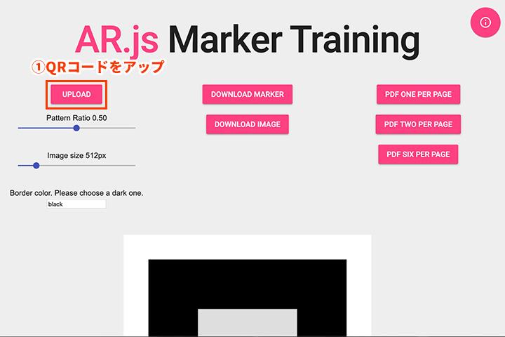 【blender2.81】AR.js(A-Frame)で簡単にARを実する方法の画像3