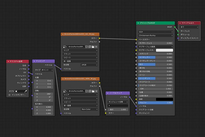 【blender2.81】平面にノーマルマップを設定してサイズを調整する方法の画像10