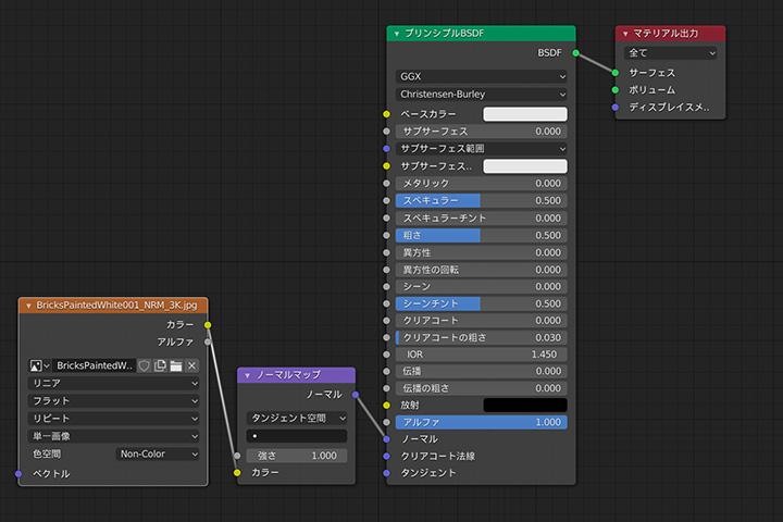 【blender2.81】平面にノーマルマップを設定してサイズを調整する方法の画像4