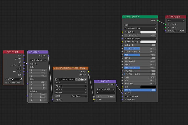 【blender2.81】平面にノーマルマップを設定してサイズを調整する方法の画像7