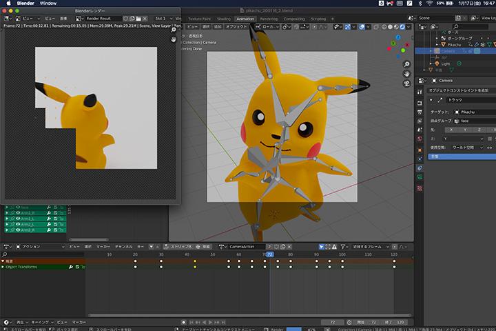 blenderでピカチュウのアニメーションをレンダリングしている画面