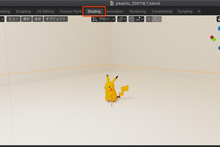 【blender2.81】平面にテクスチャを設定してサイズを調整する方法の画像3