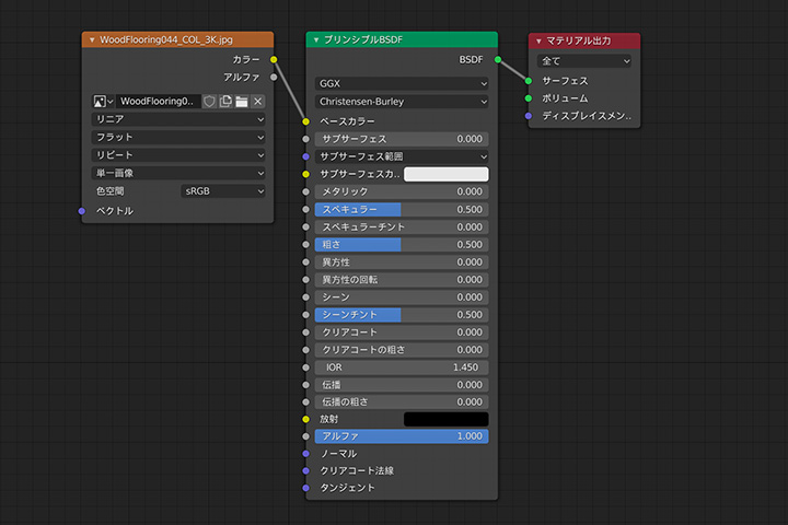 【blender2.81】平面にテクスチャを設定してサイズを調整する方法の画像4