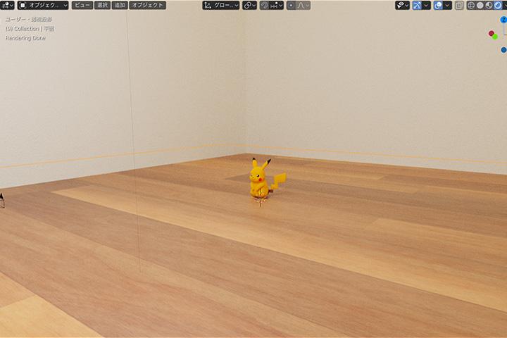【blender2.81】平面にテクスチャを設定してサイズを調整する方法の画像5