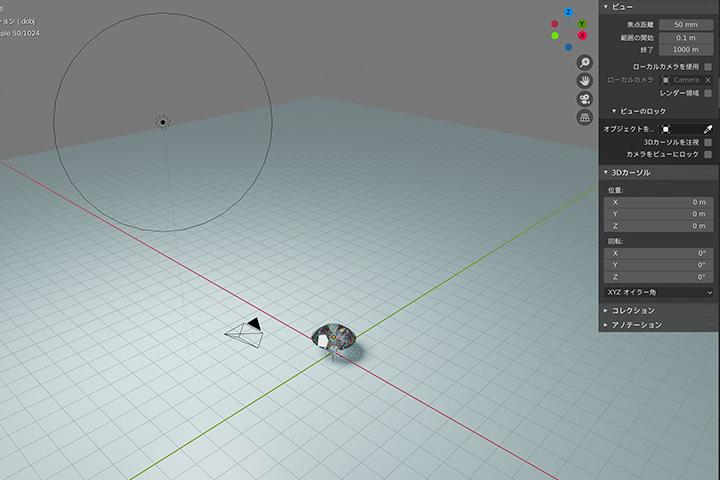 【blender2.8】ダイヤモンドを生成してキレイに書き出す方法の画像12