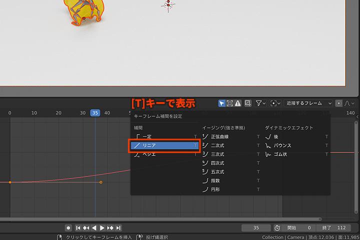 【blender2.8】パスに沿って走らせる方法(パスアニメーション)の画像16