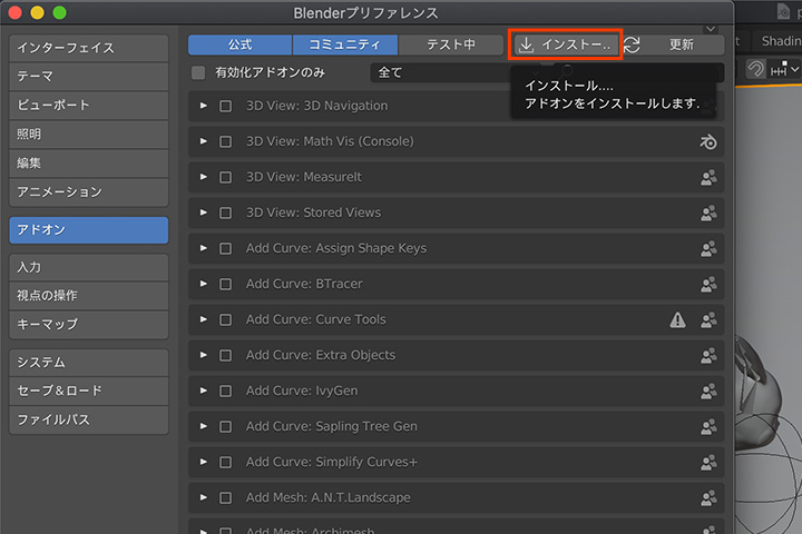 【blender2.8】パスに沿って走らせる方法(パスアニメーション)の画像20