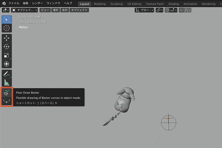 【blender2.8】パスに沿って走らせる方法(パスアニメーション)の画像22