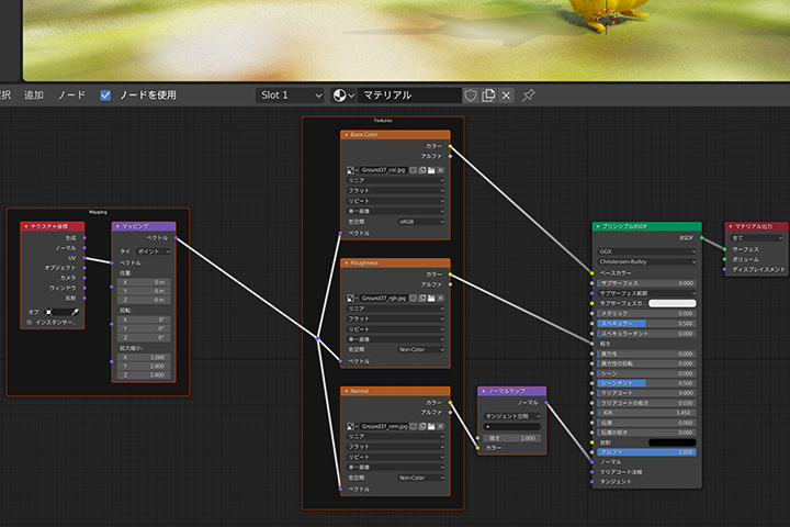 【blender2.8】テクスチャ、ノーマルマップを設定する最も便利な方法の画像7