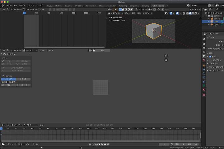 モーショントラッキングして実写合成する方法の画像2