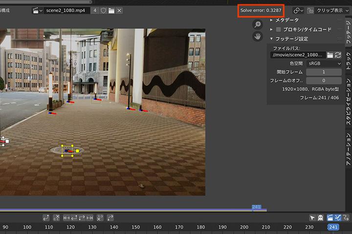 モーショントラッキングして実写合成する方法の画像9